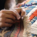 تعمیرات فرش تهران